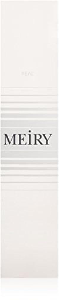 カビ磨かれた経験的メイリー(MEiRY) ヘアカラー  1剤 90g 7SA