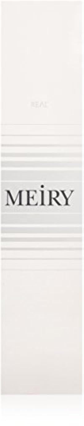 郡ガラス作りメイリー(MEiRY) ヘアカラー  1剤 90g 7SA
