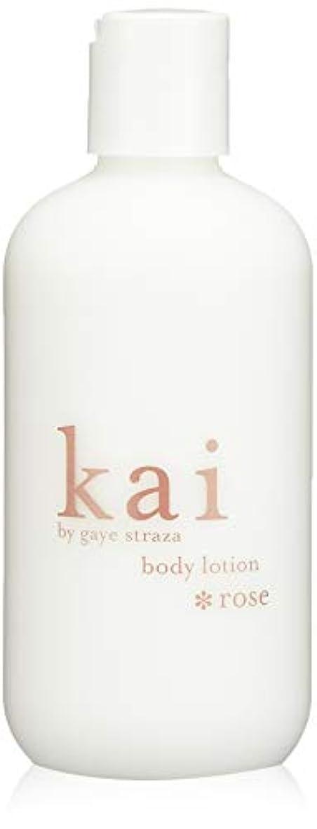 隔離北へ認めるkai fragrance(カイ フレグランス) ローズ ボディローション 236ml