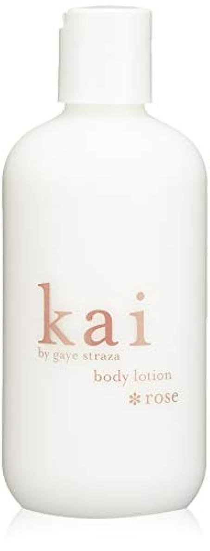 スパン陪審不適切なkai fragrance(カイ フレグランス) ローズ ボディローション 236ml