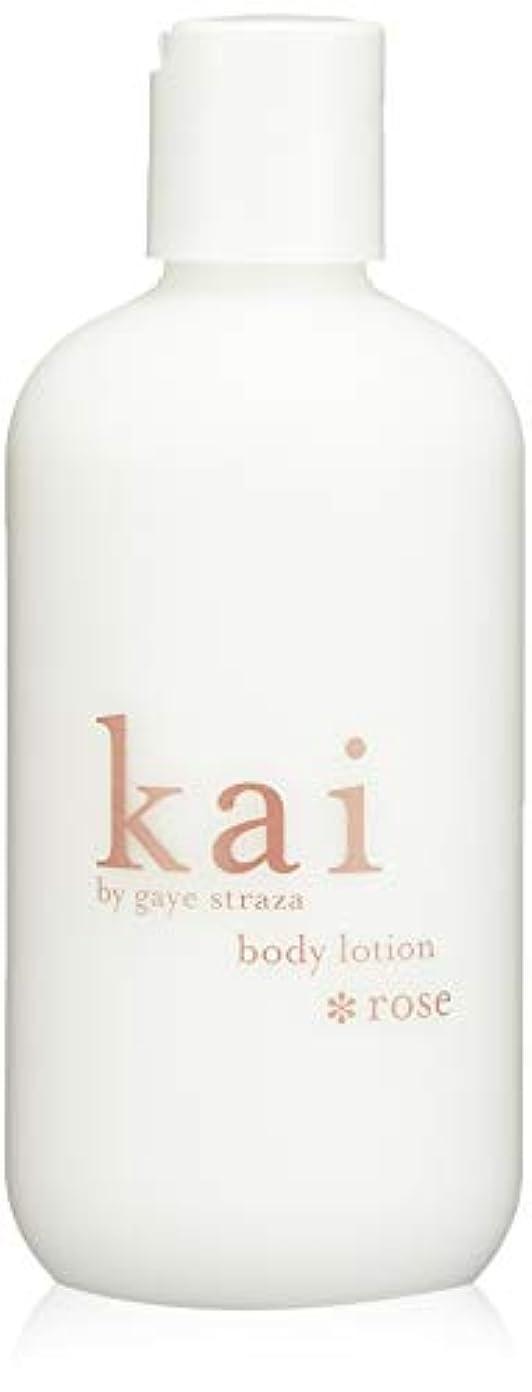 アクティビティシリーズ稼ぐkai fragrance(カイ フレグランス) ローズ ボディローション 236ml