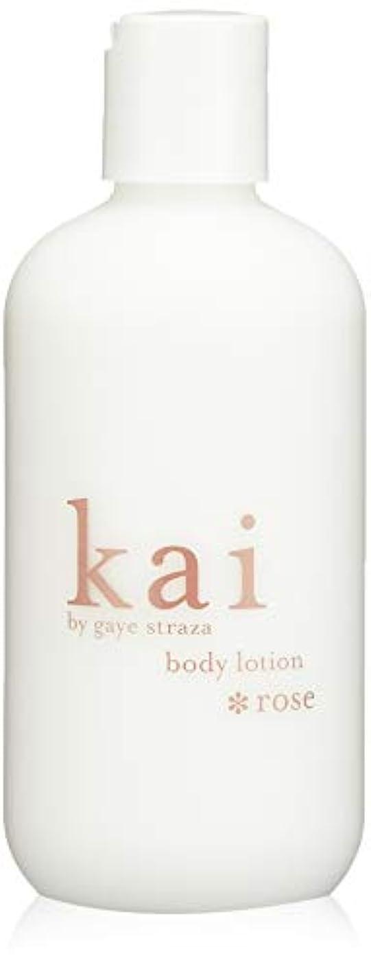 とげのある色合い不良kai fragrance(カイ フレグランス) ローズ ボディローション 236ml