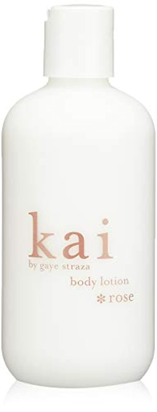 モーテル省略実証するkai fragrance(カイ フレグランス) ローズ ボディローション 236ml