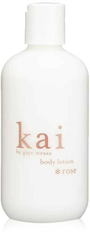 倫理大事にするメイトkai fragrance(カイ フレグランス) ローズ ボディローション 236ml