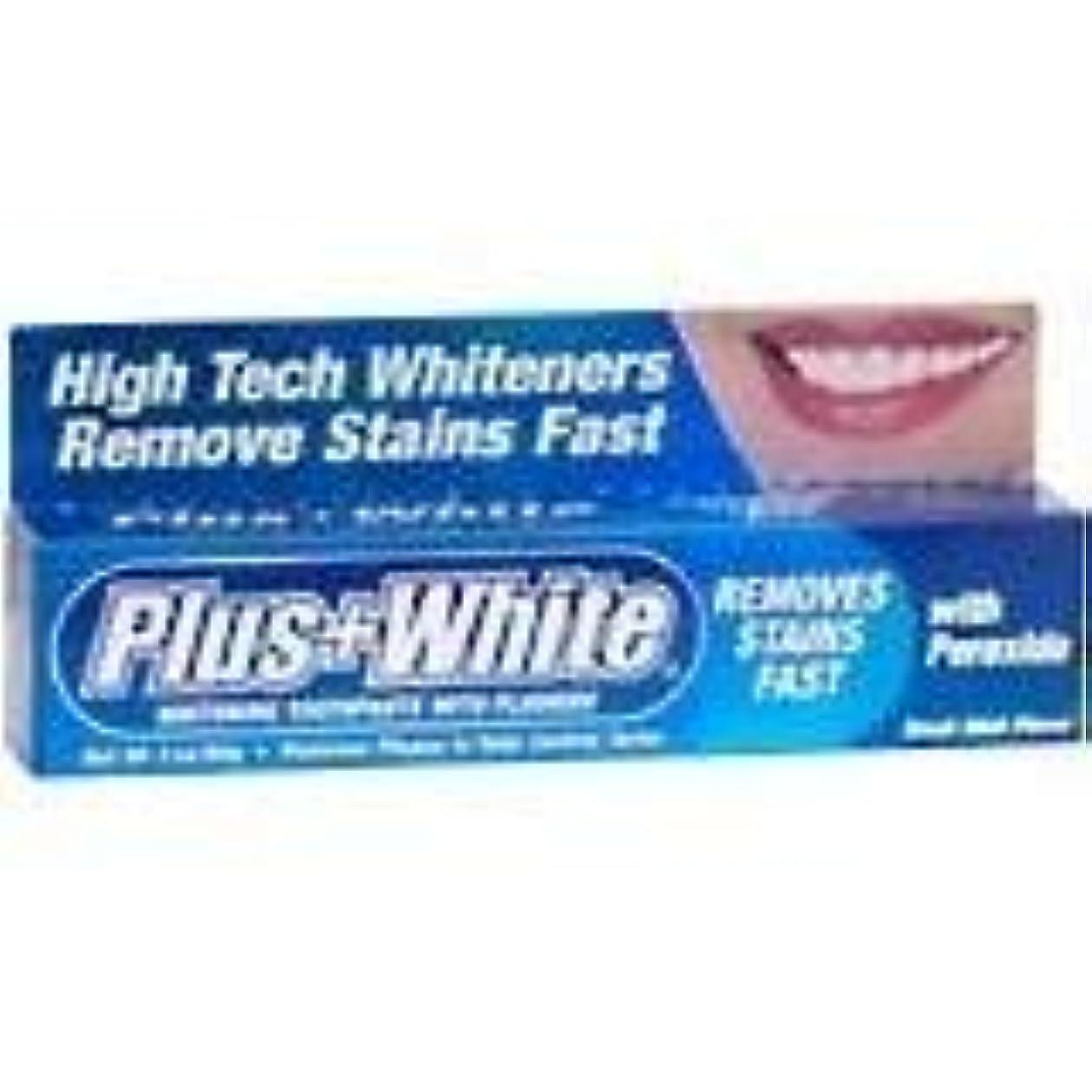 滑りやすい一節夕食を作るPlus White 過酸化物とエクストラホワイトニング歯磨き(1パック)