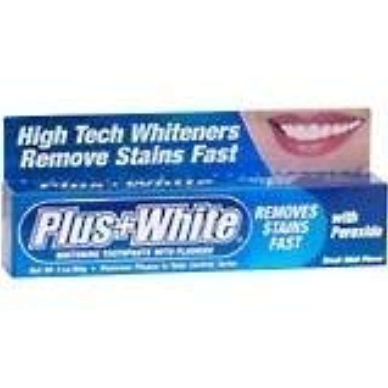 両方資産潜在的なPlus White 過酸化物とエクストラホワイトニング歯磨き(1パック)