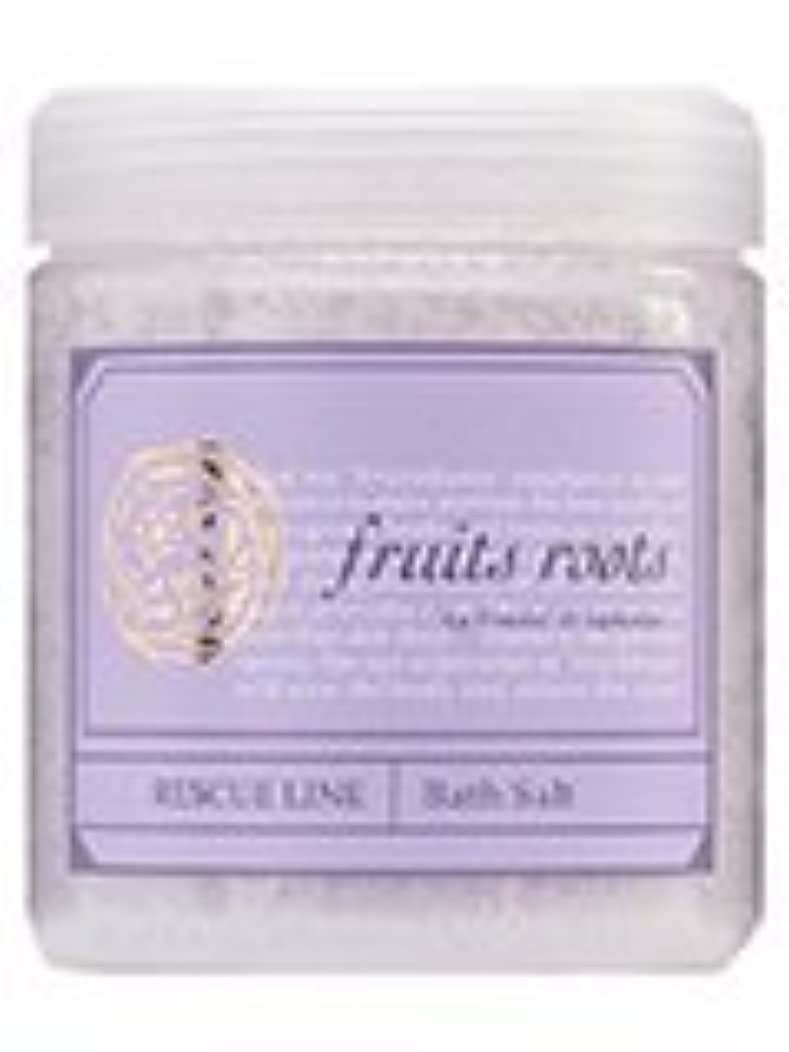 fruits roots レスキュー バスソルト 50ml