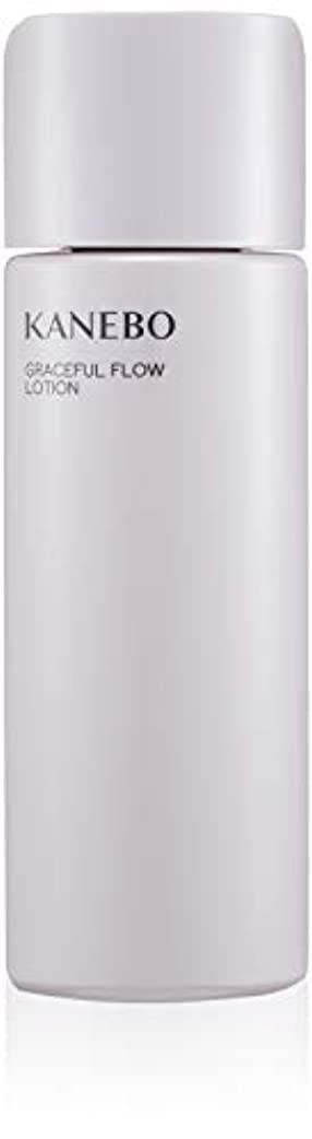 乳製品便益節約KANEBO(カネボウ) カネボウ グレイスフル フロウ ローション 化粧水