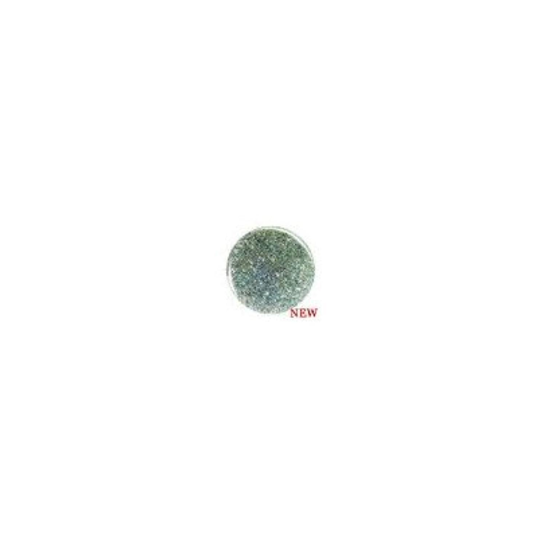 公爵凍る電圧ジェレレーション カラー966G