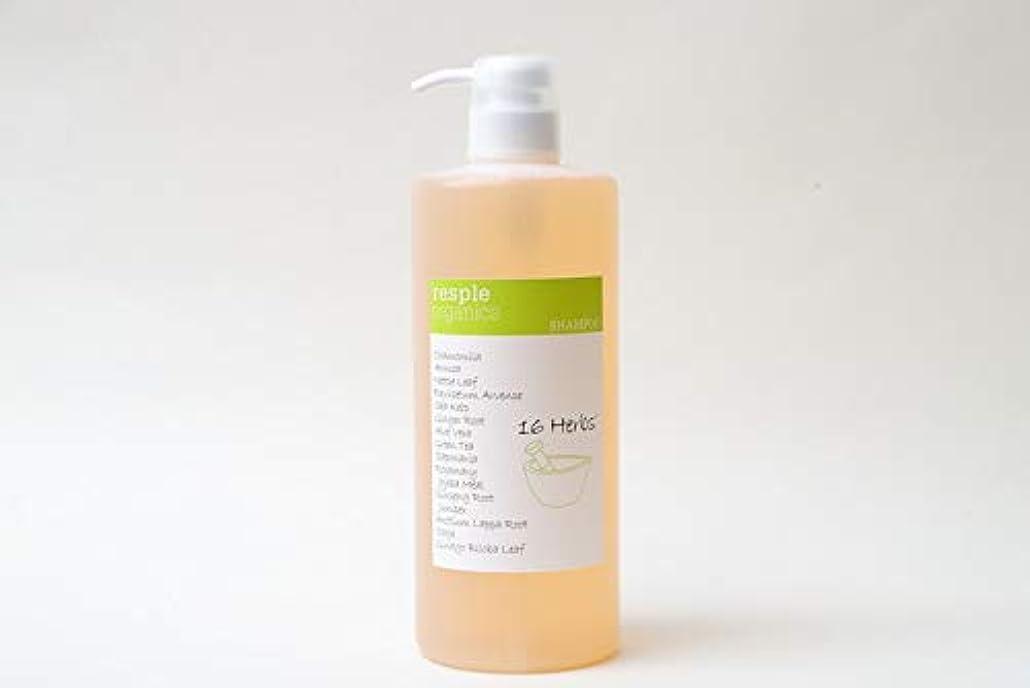神社突き刺す行列resple organics shampoo【1000ml】