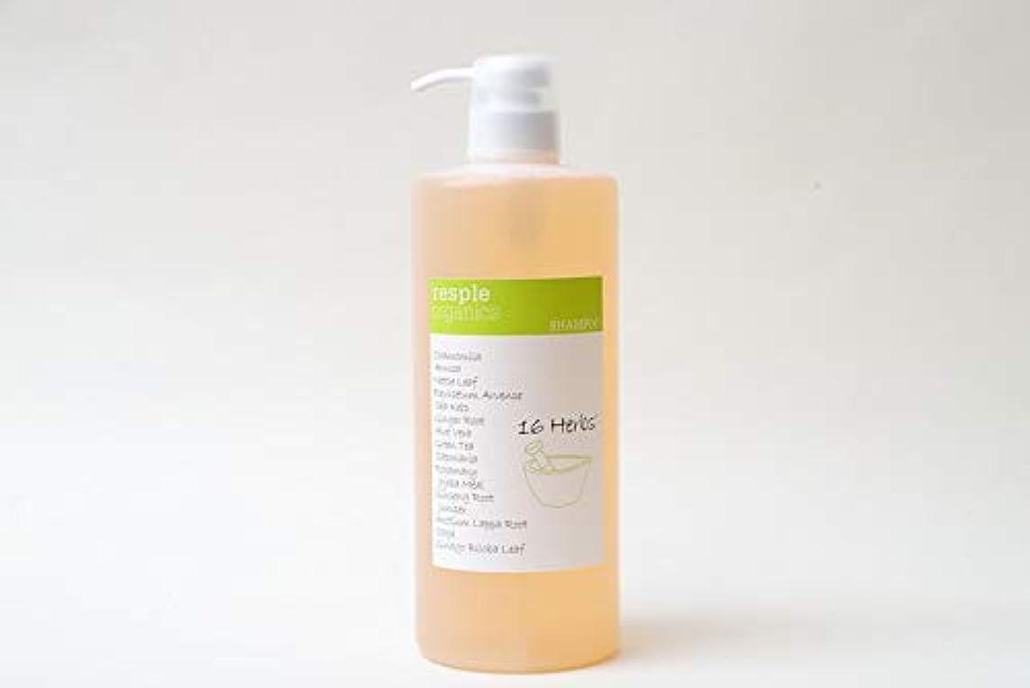 スラック知覚遠いresple organics shampoo【1000ml】