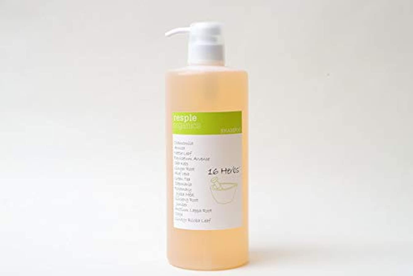 可能ずんぐりした再発するresple organics shampoo【1000ml】