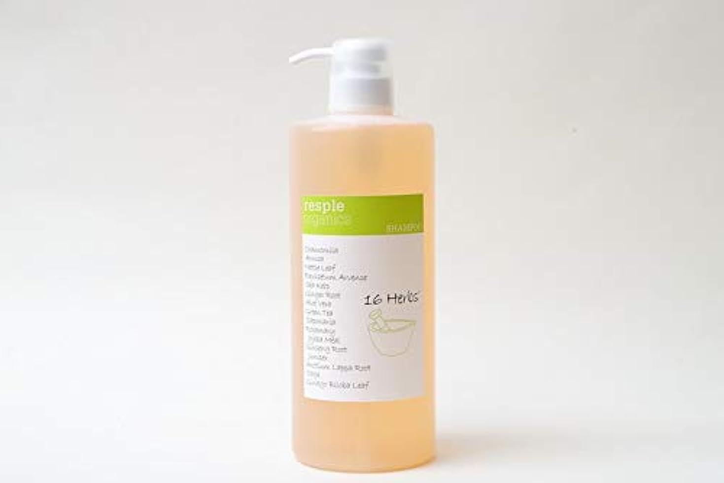 アトミックユーモラスミュウミュウresple organics shampoo【1000ml】