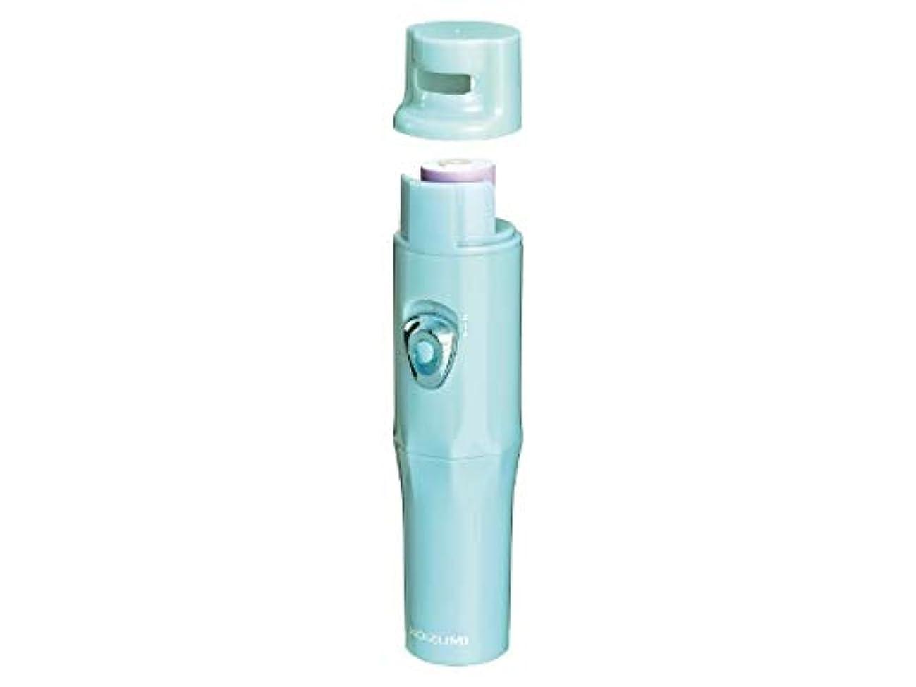 重さ連鎖蚊コイズミ ネイルポリッシャー(ブルー)KOIZUMI KLC-0580-A