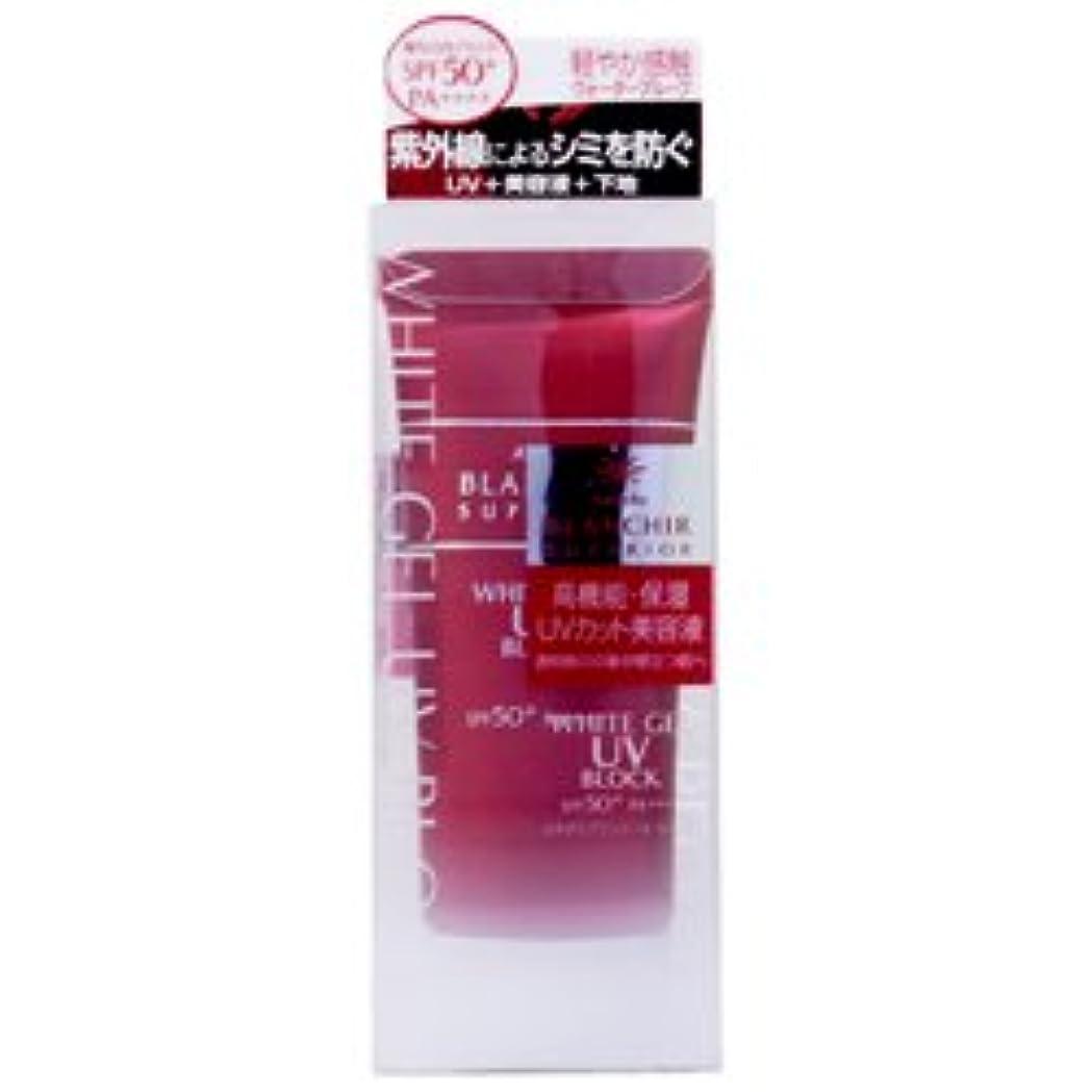 支配的リクルート香水カネボウ ブランシール スペリア ホワイトジェル UVブロック SPF50+?PA++++ 60g