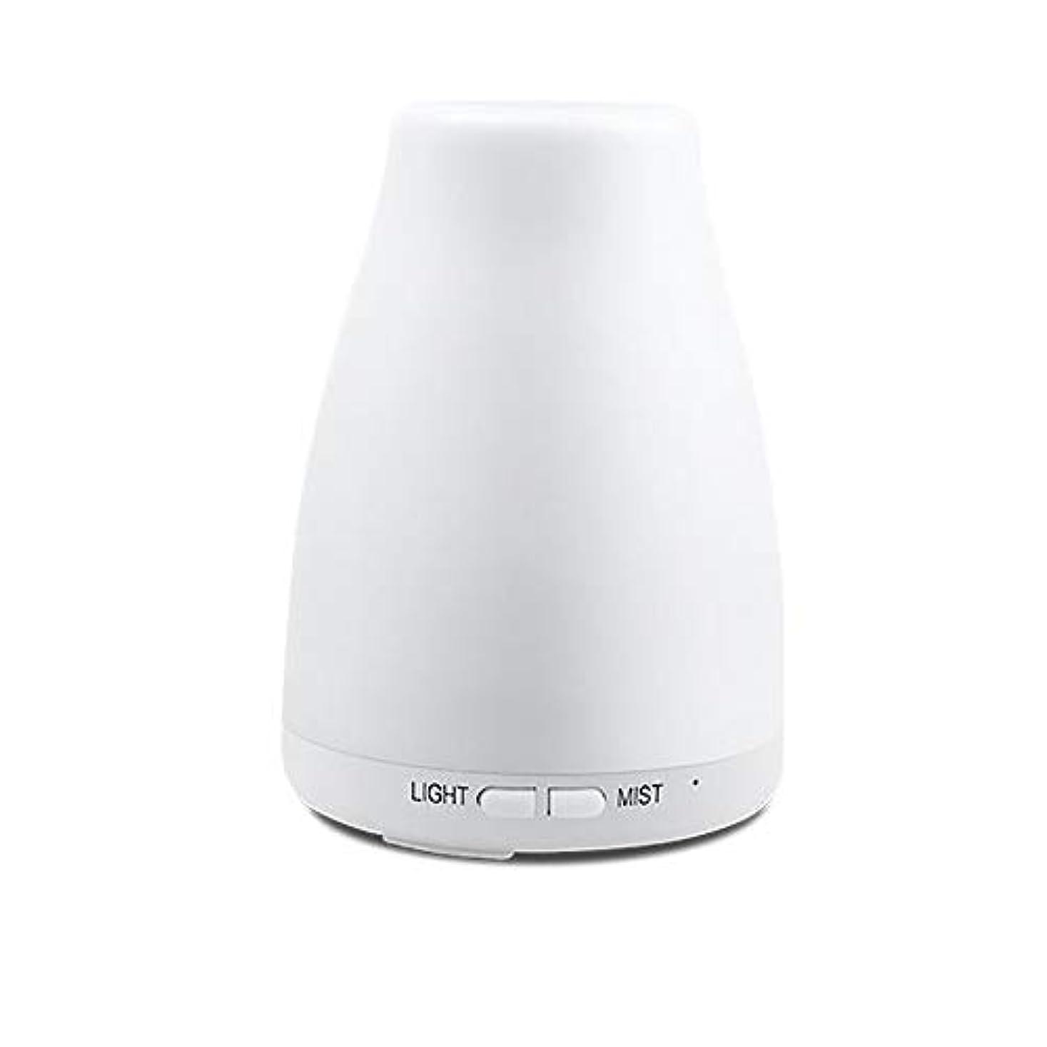 現在ネックレス深める精油ディフューザー、アロマ精油クールミスト加湿器付き調節可能なミストモード7色ledライト用ホームオフィスの寝室の部屋