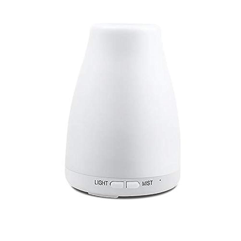 集中的な調べるコードレス精油ディフューザー、アロマ精油クールミスト加湿器付き調節可能なミストモード7色ledライト用ホームオフィスの寝室の部屋