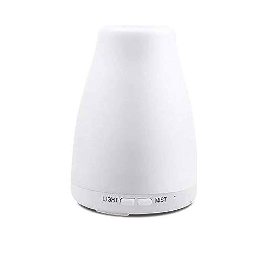 吐き出すバスト伝記精油ディフューザー、アロマ精油クールミスト加湿器付き調節可能なミストモード7色ledライト用ホームオフィスの寝室の部屋