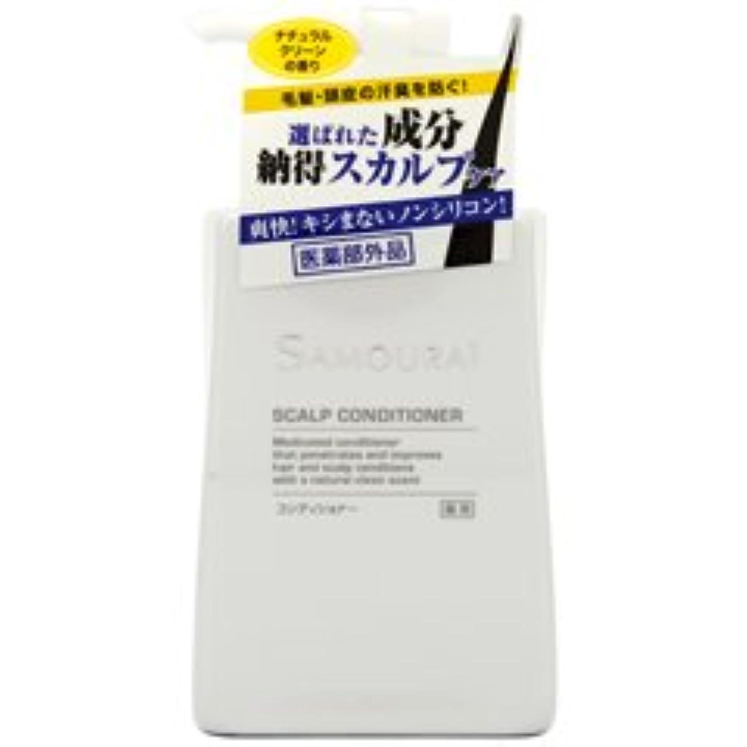 暴露する鋸歯状化学【アランドロン】サムライ 薬用スカルプコンディショナー 300ml