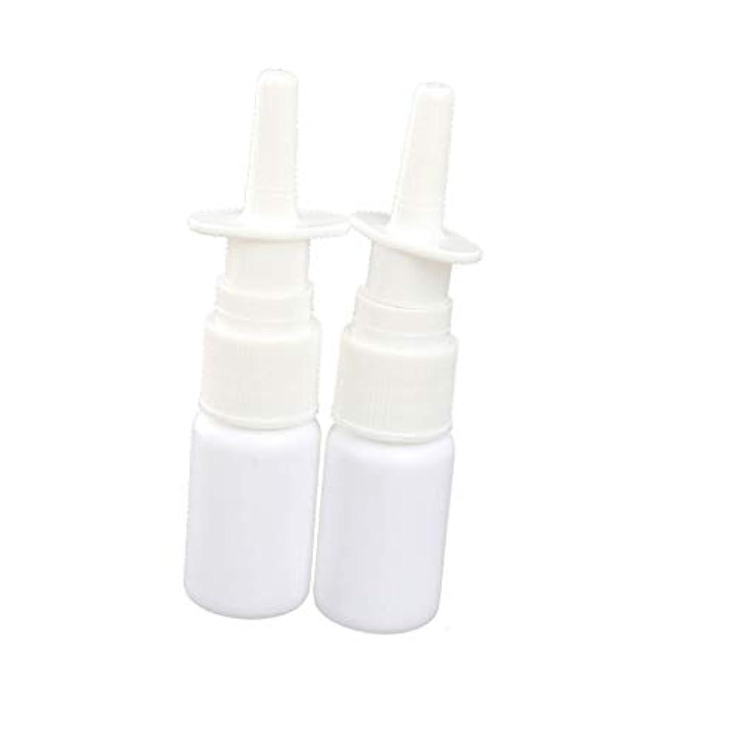 説得力のある包帯プールP Prettyia 鼻 咽喉 アトマイザー スプレーボトル 噴霧器 キャップ付き 詰め替え可能 プラスチック 4種選ぶ - 30ML