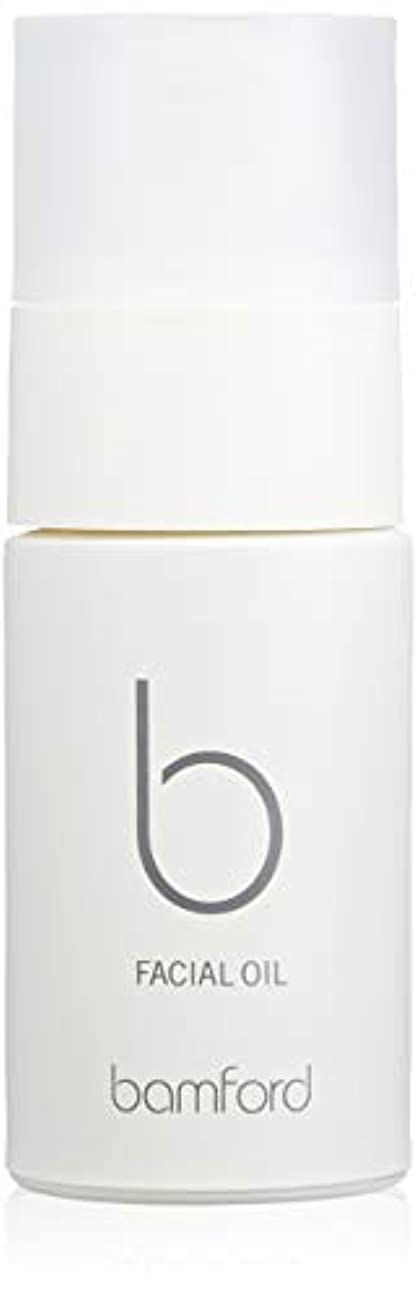 啓発するバウンス発行するbamford(バンフォード) ライフフェイシャルオイル 美容液 30ml