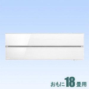 三菱 【エアコン】霧ヶ峰Styleおもに18畳用 FLシリーズ 電源200V (パウダースノウ) MSZ-FL5618S-W