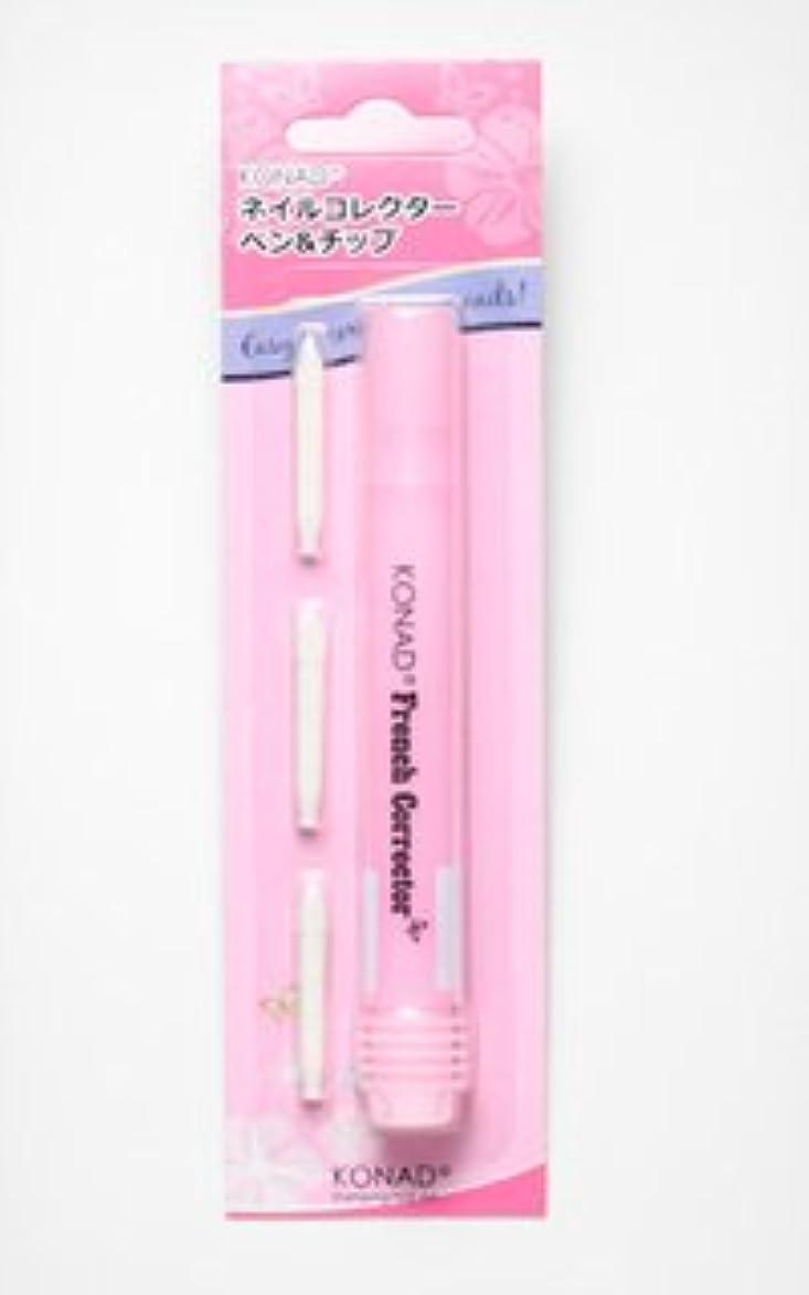 収まる振る舞い軽減するKONAD コナド スタンピングネイルアート 専用コレクターペン&チップ