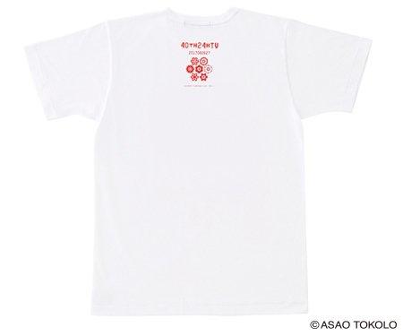 24時間テレビ 40 チャリ Tシャツ 2017 (サイズLL, 白)
