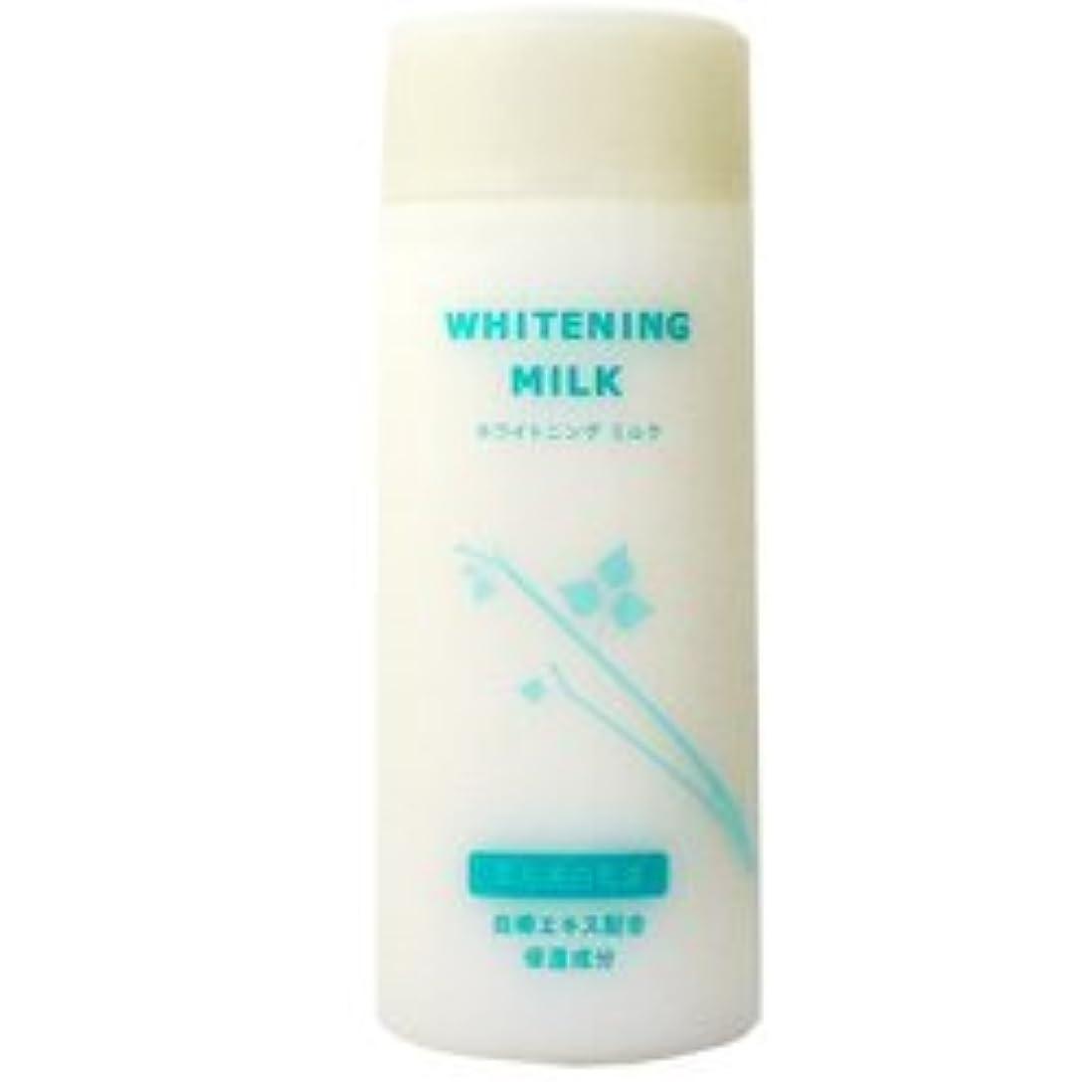 アフリカ極めて理容室エイボン AVON 美白乳液 150mL