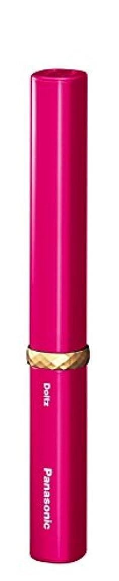 会話型五月七時半パナソニック 電動歯ブラシ ポケットドルツ 極細毛タイプ ルージュピンク EW-DS1C-RP