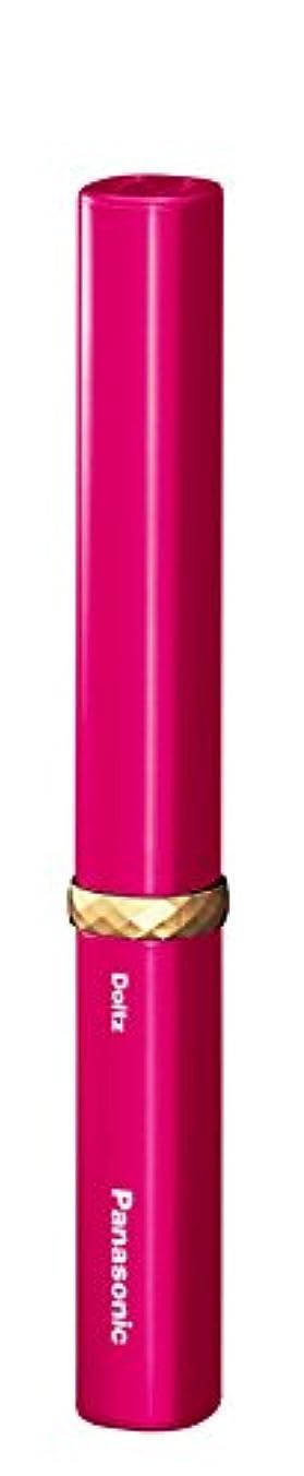 分離温度計より平らなパナソニック 電動歯ブラシ ポケットドルツ 極細毛タイプ ルージュピンク EW-DS1C-RP