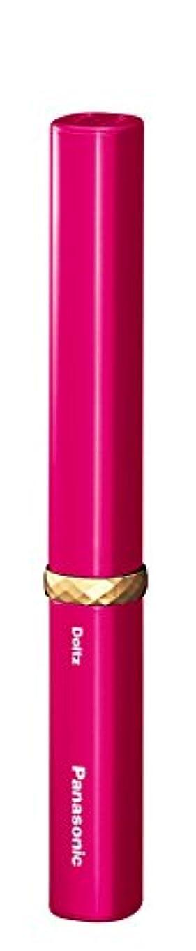 差キャプションシンカンパナソニック 電動歯ブラシ ポケットドルツ 極細毛タイプ ルージュピンク EW-DS1C-RP