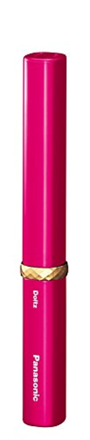 愛情侮辱札入れパナソニック 電動歯ブラシ ポケットドルツ 極細毛タイプ ルージュピンク EW-DS1C-RP