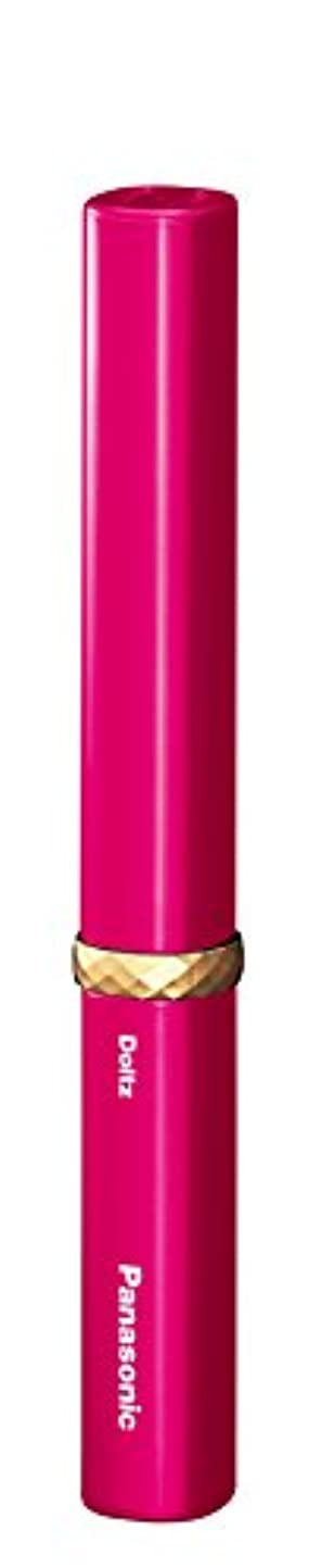 創造晴れ宇宙のパナソニック 電動歯ブラシ ポケットドルツ 極細毛タイプ ルージュピンク EW-DS1C-RP