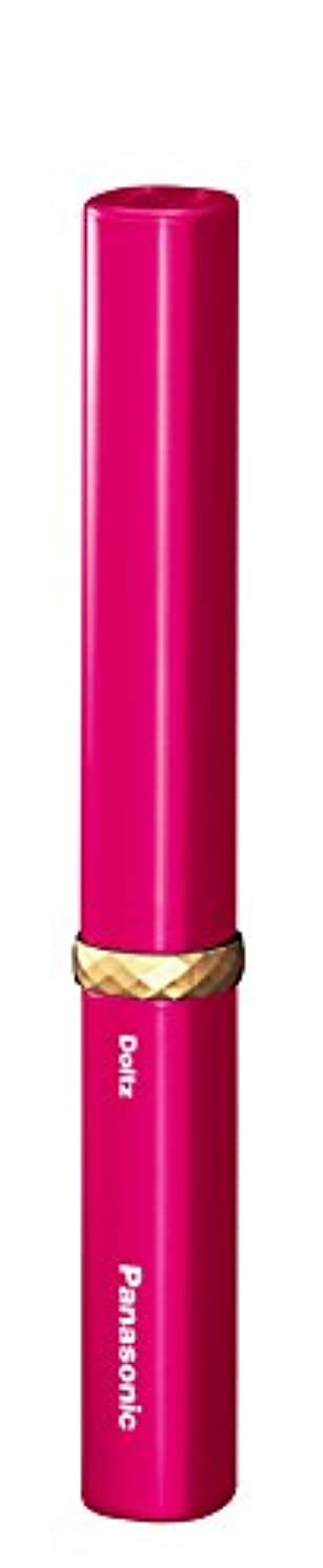 破滅的なバランスピアースパナソニック 電動歯ブラシ ポケットドルツ 極細毛タイプ ルージュピンク EW-DS1C-RP