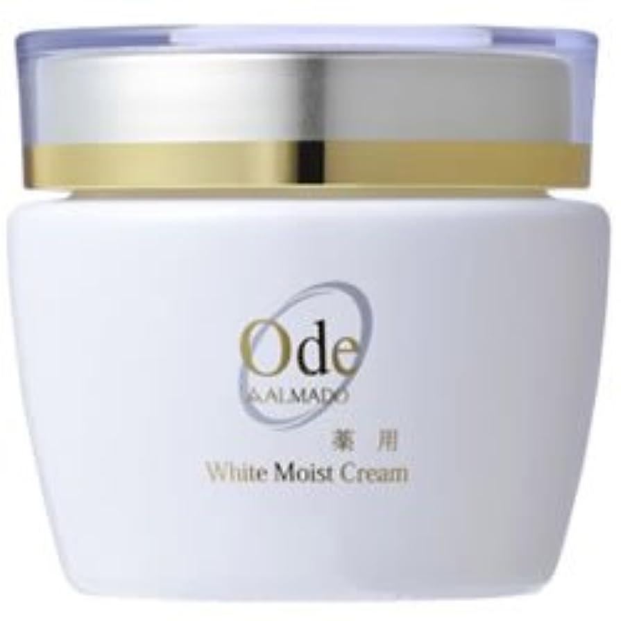 鼓舞する運命的な締めるOde(オーディ)薬用モイストクリーム80g「医薬部外品」
