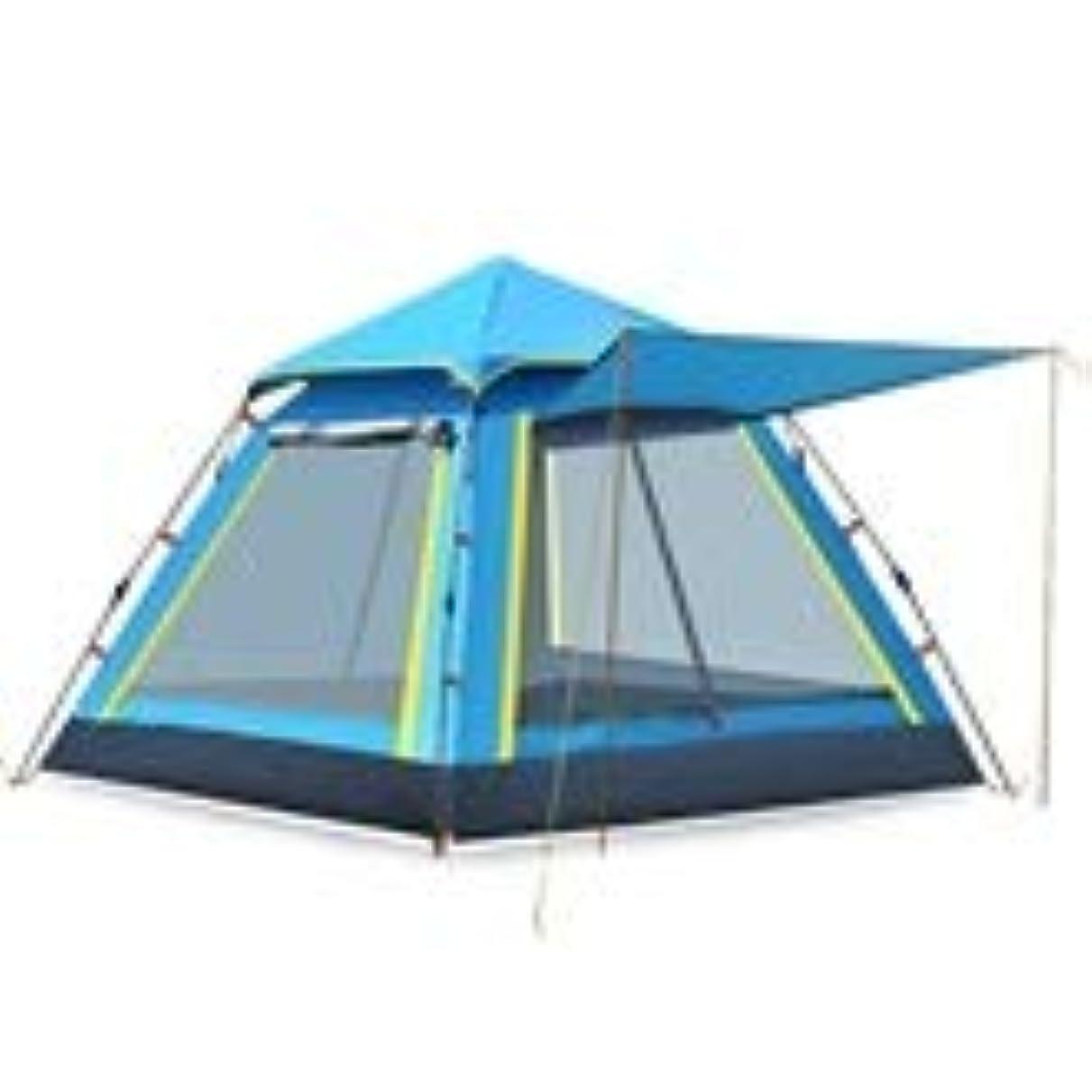 バリケードクランプフォームIDWOI テント 2-3人自動インスタントポップアップ家族のテント屋外防雨軽量ドームテントビーチテント、4色 (Color : Blue)