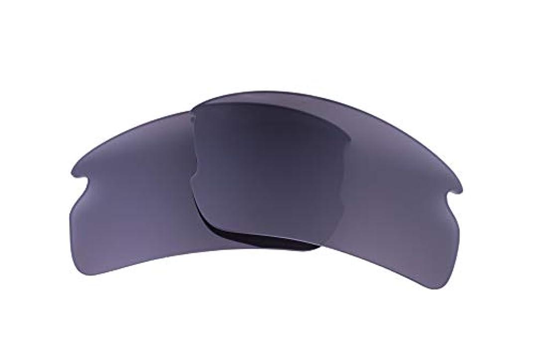 不利益騒乱締め切りLenzFlip Oakley Flak 2.0 アジアンフィット 偏光 交換レンズ オークリー フラック2.0 Asian Fit