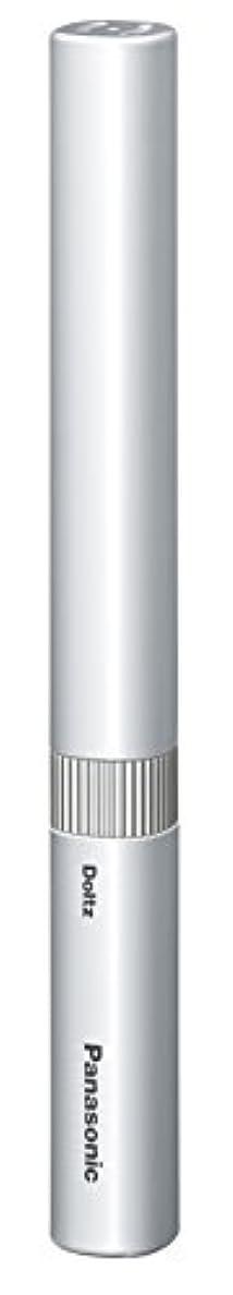 ジャンプするプット滑りやすいパナソニック 電動歯ブラシ ポケットドルツ シルバー EW-DS1B-S