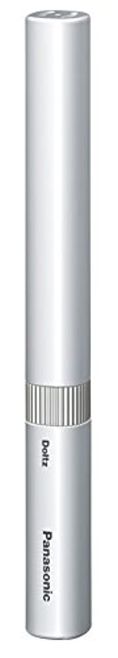 プラグ交響曲六分儀パナソニック 電動歯ブラシ ポケットドルツ シルバー EW-DS1B-S