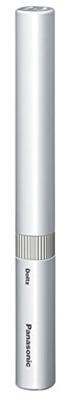 コンソールアンテナ欲求不満パナソニック 電動歯ブラシ ポケットドルツ シルバー EW-DS1B-S