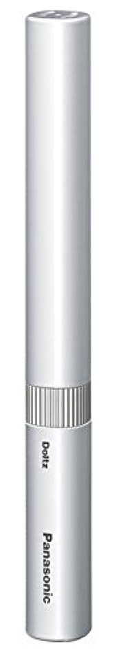 メンダシティオン赤外線パナソニック 電動歯ブラシ ポケットドルツ シルバー EW-DS1B-S