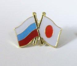 国旗ピンバッジ(日本・ロシア友好旗)