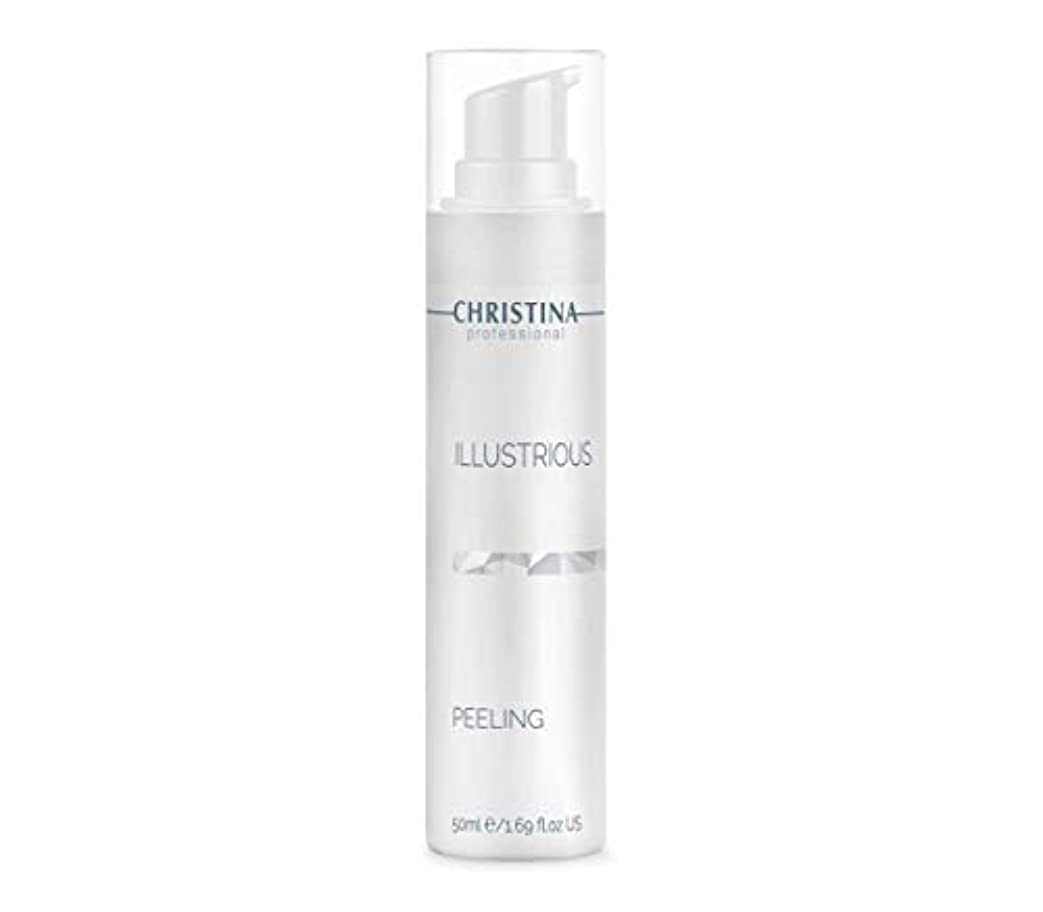 補体貫通本当にChristina Illustrious Peeling 50ml