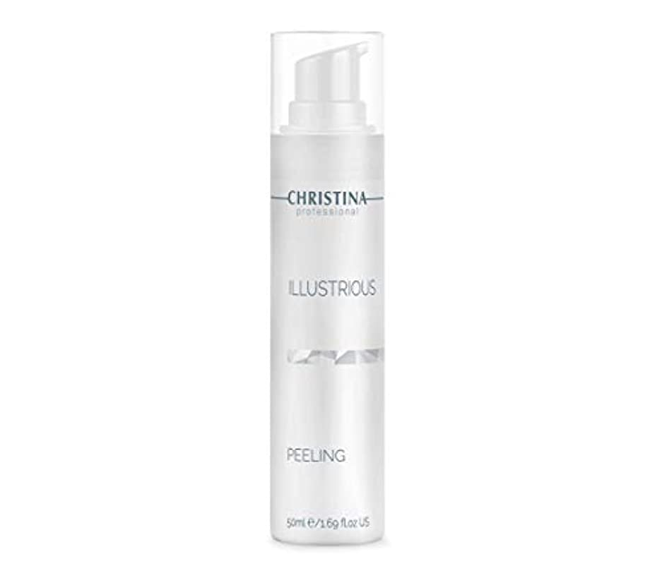 冒険家王族弱めるChristina Illustrious Peeling 50ml