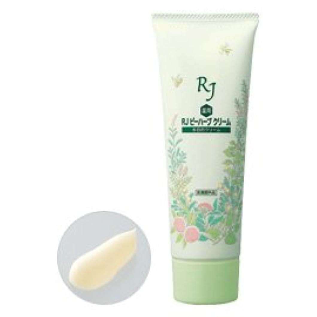 くつろぐうっかり物足りない薬用 RJビーハーブクリーム〈全身用保湿クリーム〉 医薬部外品 120g /Medicated RJ Bee Herb Cream<120g>