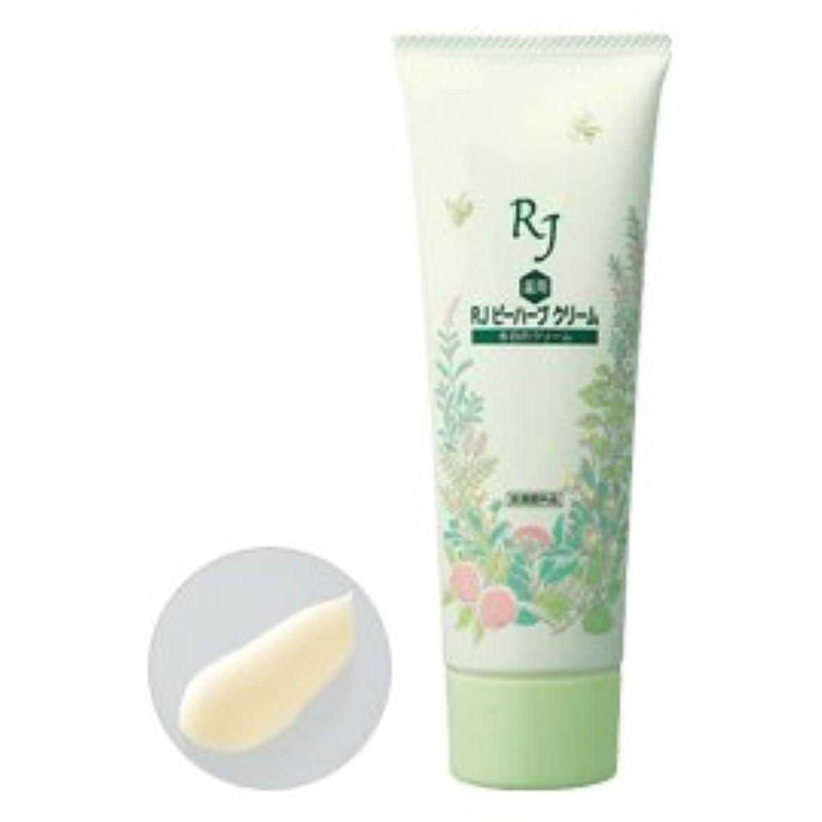 フルートカリキュラム海岸薬用 RJビーハーブクリーム〈全身用保湿クリーム〉 医薬部外品 120g /Medicated RJ Bee Herb Cream<120g>