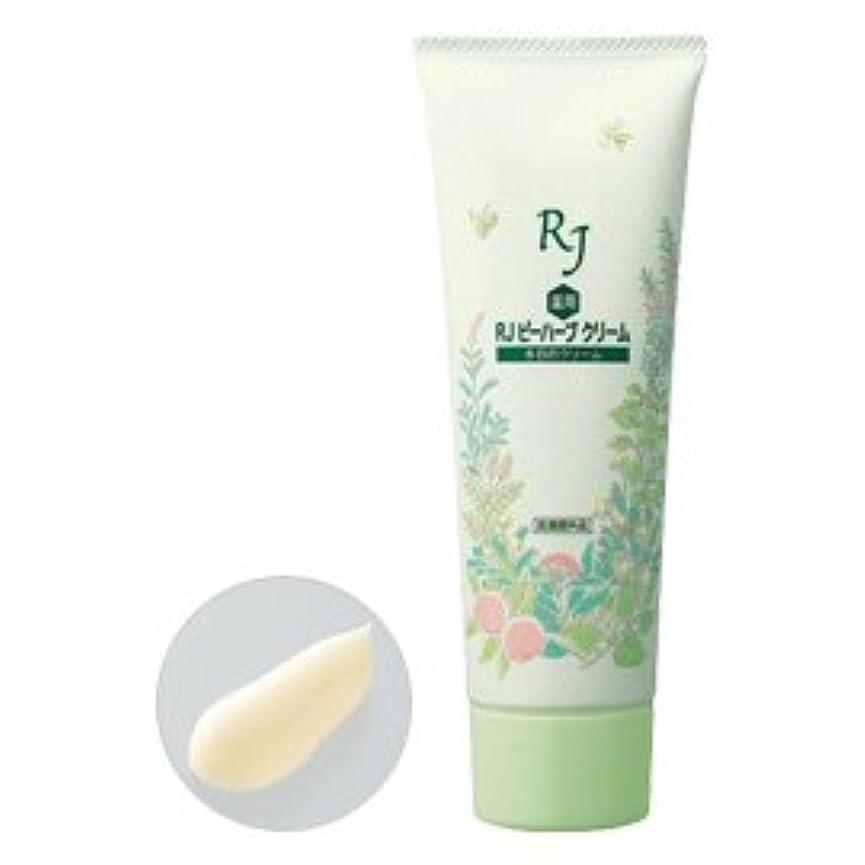 通常微妙マスク薬用 RJビーハーブクリーム〈全身用保湿クリーム〉 医薬部外品 120g /Medicated RJ Bee Herb Cream<120g>