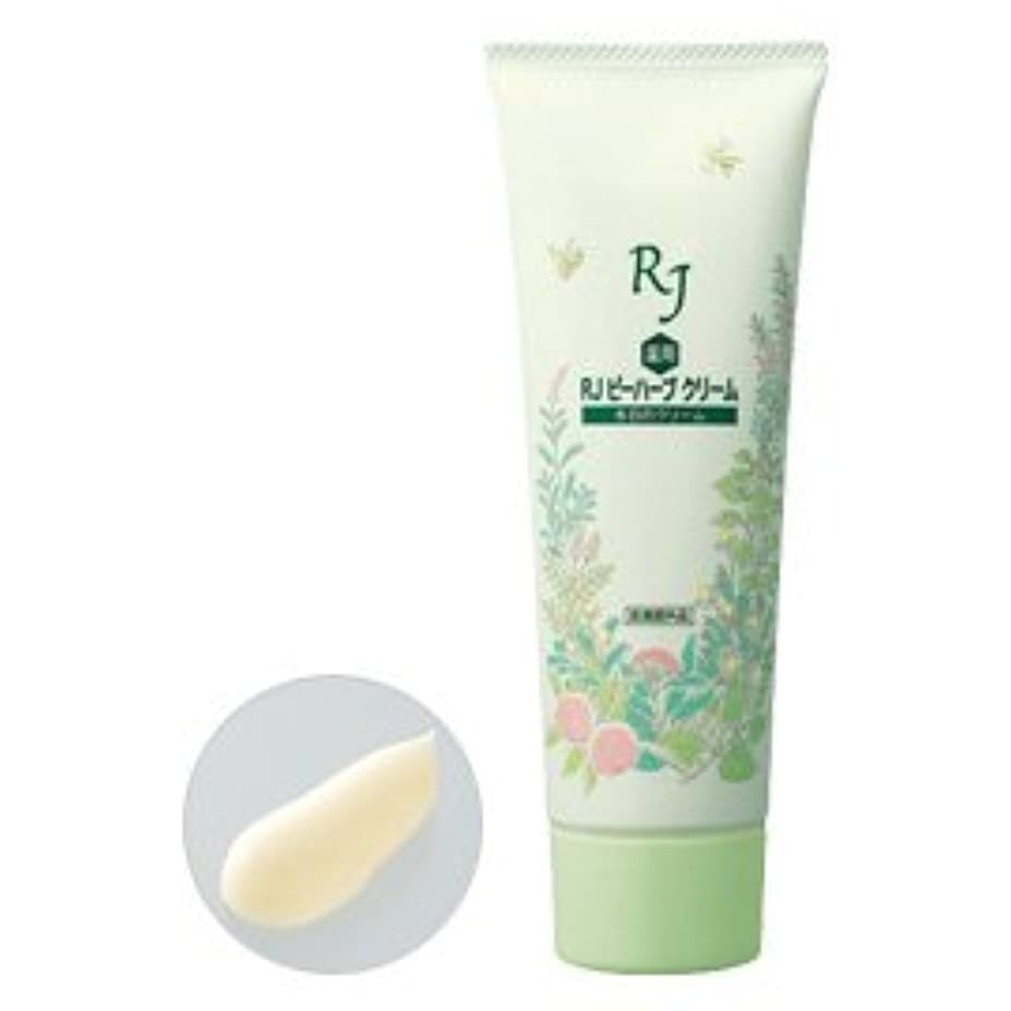 しかしながら座標熟す薬用 RJビーハーブクリーム〈全身用保湿クリーム〉 医薬部外品 120g /Medicated RJ Bee Herb Cream<120g>