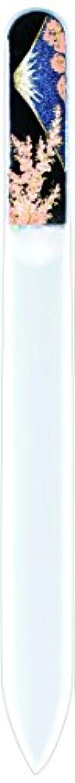 簿記係蛾アマチュア橋本漆芸 ブラジェク製高級爪ヤスリ 富士に桜 OPP